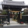 牛込柳町駅からゴルファーズ・ラボ若松河田店へのアクセス
