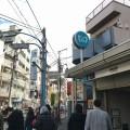 早稲田駅からゴルファーズ・ラボ若松河田店へのアクセス
