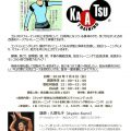 7/8 加圧トレーニング&コンディショニング体験会のお知らせ