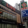 若松河田駅からゴルファーズ・ラボ若松河田店へのアクセス