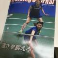 月刊トレーニングジャーナルにて当施設が掲載されました。