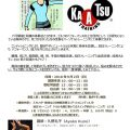 9/2 加圧トレーニング&コンディショニング体験会のお知らせ
